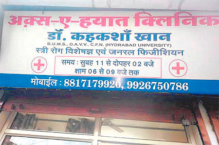 Indore: Rookie nursing students treating patients in Musakhedi hospitals