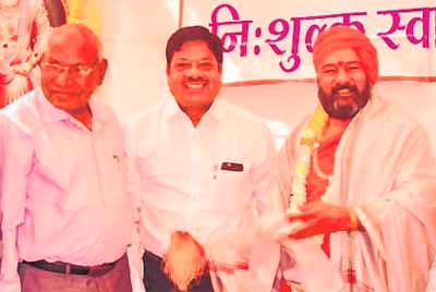 Ujjain: Swastik possesses the science of health and well being