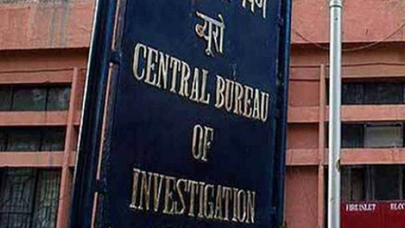 Banking fraud case: CBI books RP Infosystems company, directors in Rs 515 crore banking fraud case