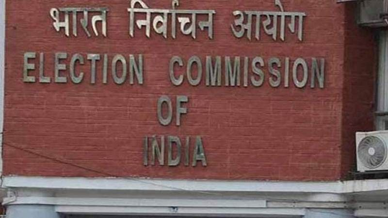 BJP urges EC to direct removal of words 'Aam Aadmi' from Delhi govt schemes