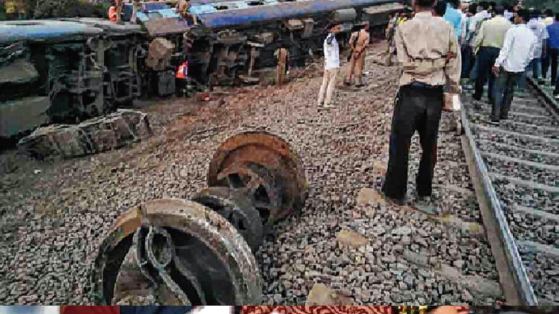 Mahakaushal Express derails in UP, 52 injured