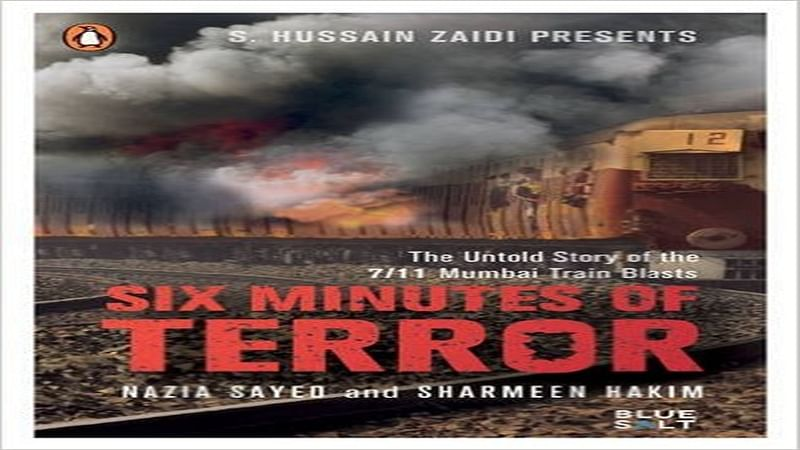 Six Minutes of Terror: Was the investigation unscientific? Review