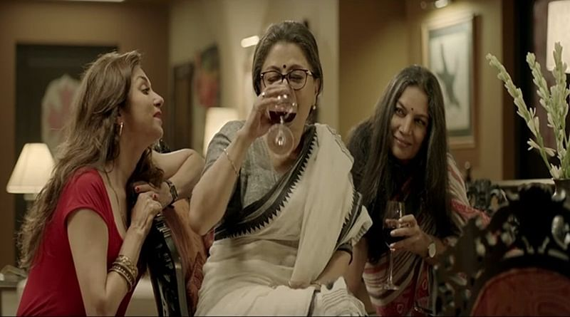 Sonata trailer release: It's shows why friendship is bigger than relationship