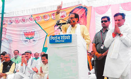 Bhopal: Scindias had sided with British, committed atrocities: CM