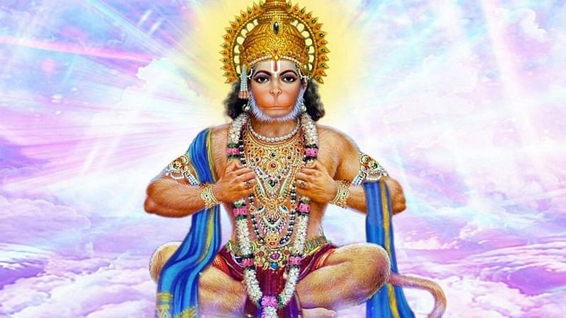 Hanuman Jayanti 2020: What is the significance of Hanuman Jayanti?
