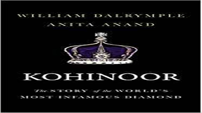 Kohinoor: The Story of the World's Most Infamous Diamond- Review