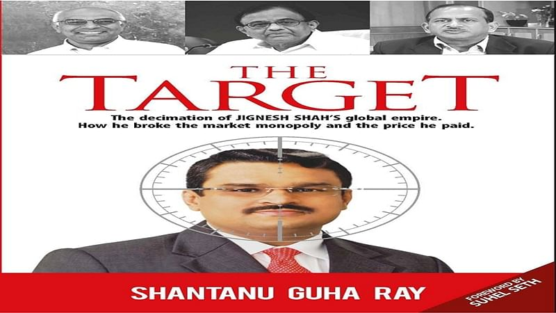The Target: Review