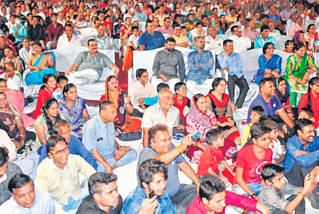 Ujjain: Tepa Sammelan draws large audience, awards in different categories conferred