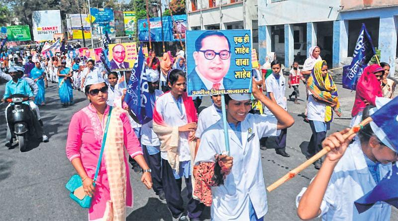 Ujjain: Babasaheb Ambedkar remembered on his 126th birth anniversary