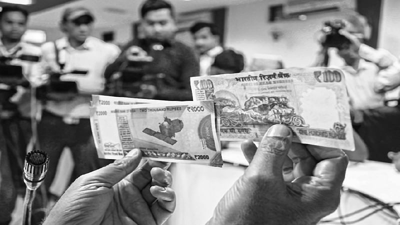 Bhopal:  Rs 2 lakh worth fake currency notes seized, four held