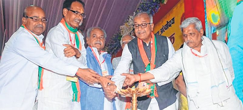 Bhopal: BJP confident of coming to power again in 2018