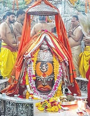 Ujjain: 'Bhasmaarti' now free for offline booking
