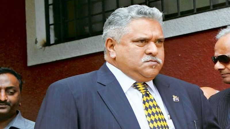 Vijay Mallya's extradition: All you need to know about it
