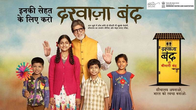 Open defecation free India: Modi govt to launch Darwaza Band campaign today, Amitabh to lead