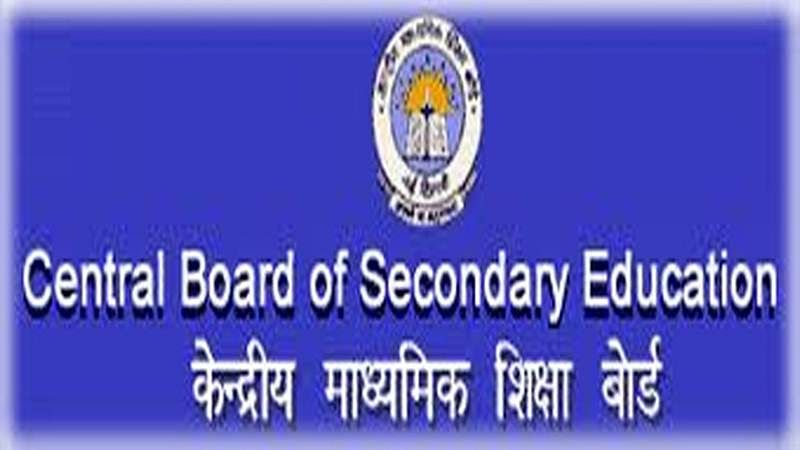 CBSE asks students to ignore 'fake letter' notifying on Class X Maths exam