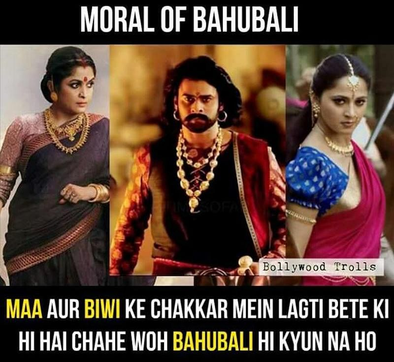 These 10 Baahubali memes are epic, just like the movie