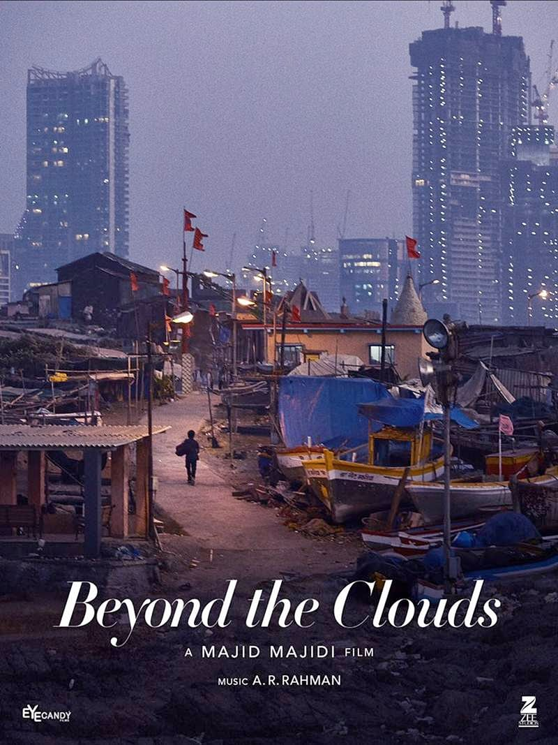 Mumbai's slums meet skyscrapers in new Beyond The Clouds poster