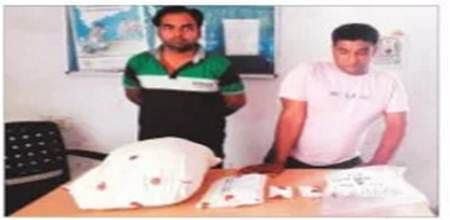 Indore: 3 held with large cache of banned Alprazolam