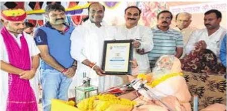 Ujjain: Interest free loans for farmers announced