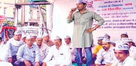 Ujjain: AAP protests against imposition of NSA