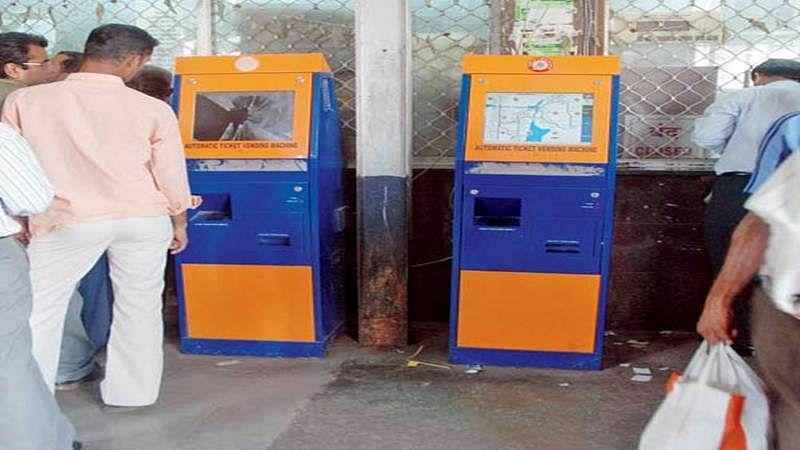 Queue Nahi! Railways to install 126 new ATVM machines on Mumbai's western line