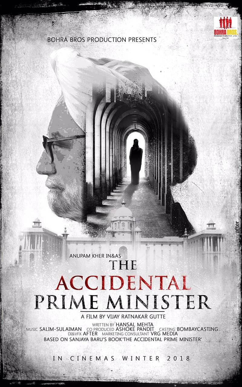 The Accidental Prime Minister First Look: Anupam Kher's resemblance to Manmohan Singh cannot be ignored