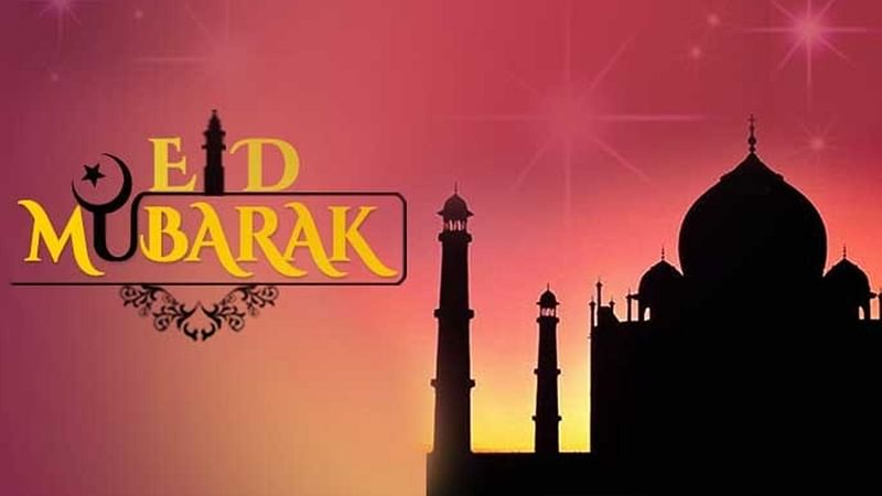 Eid Al-Fitr 2017: Quotes, messages, images to wish Eid Mubarak!