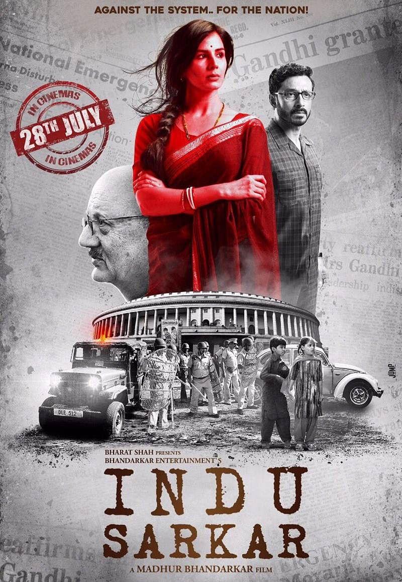 Madhur Bhandarkar shares intense first poster of 'Indu Sarkar' starring Kriti Kulhari