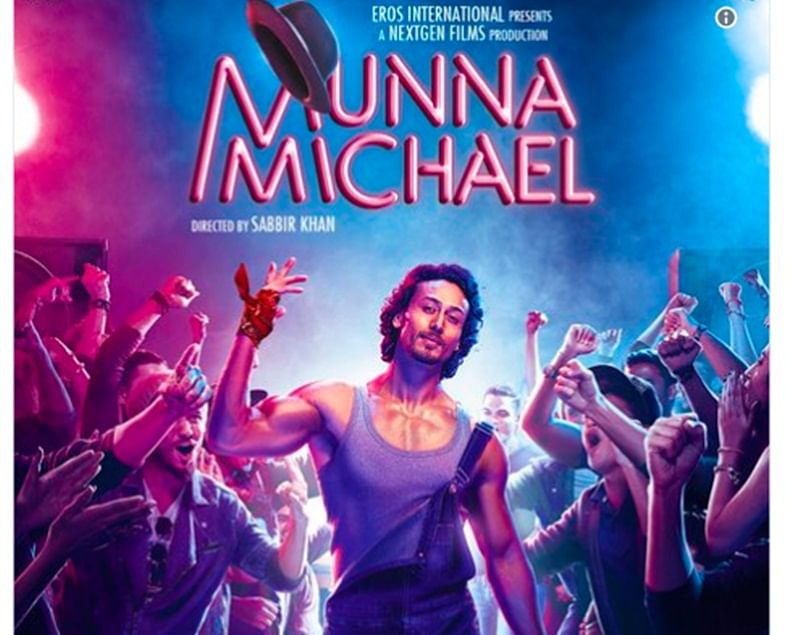 Munna Michael first poster out: Tiger Shroff gets into MJ mode