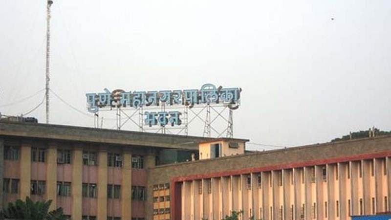 Pune Municipal Corporation launches country's first municipal bonds