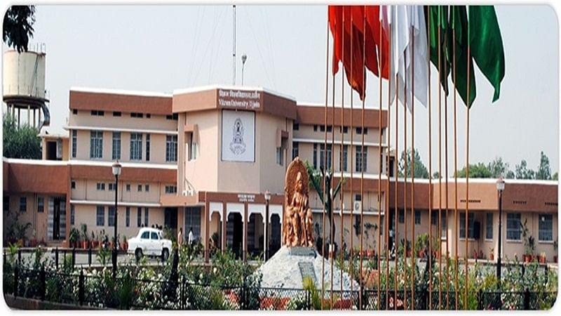 Ujjain: Vikram University lecturer suspended for predicting BJP's victory on Facebook post