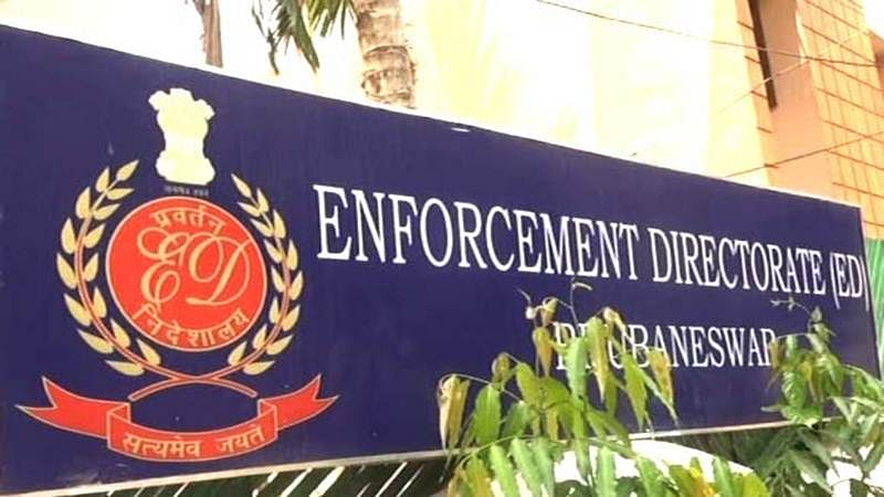 Mumbai: ED attaches assets worth Rs 19 crore of Siddhi Vinayak Logistic limited in a cheating case