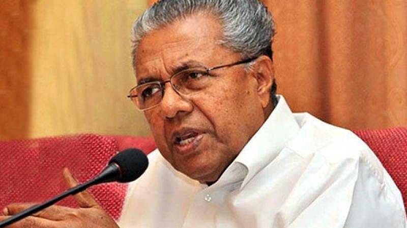 Sabarimala row: Kerala CM Pinarayi Vijayan calls for all-party meet to discuss issues ahead of pilgrim season
