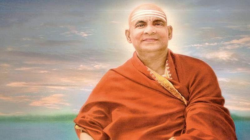 The Divine Wealth – III— Swami Sivananda