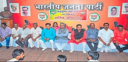 Ujjain: BJP SC wing conducts meeting