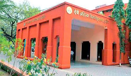 Indore: DAVV gathering students contact details to help NAAC collect feedback