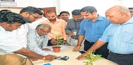 Ujjain: Digital transaction facility at UDA