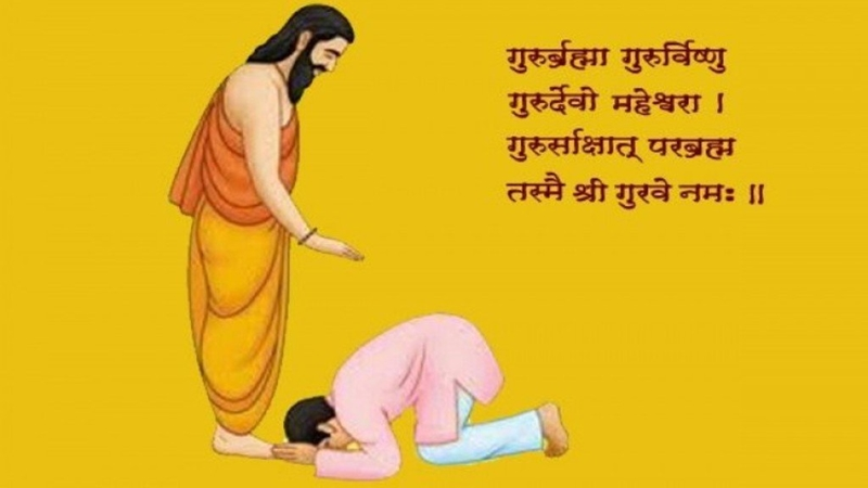 Guru Purnima 2017: Significance, tithi, legends and all you need to know
