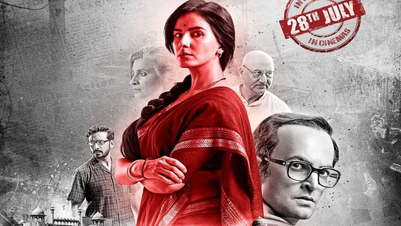 'Indu Sarkar' gets Supreme Court's nod; to release tomorrow