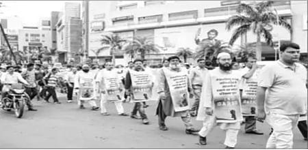 Bhopal: Protest against Congress' protest against 'Indu Sarkar'