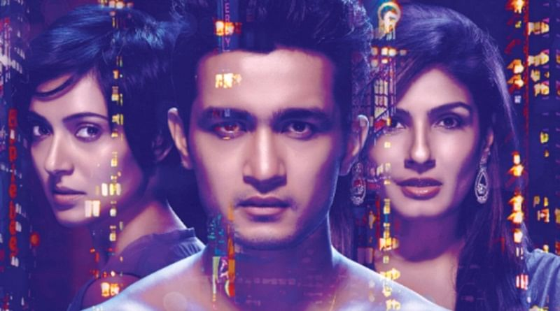 'Shab' movie review: Onir's beauty and the bisht