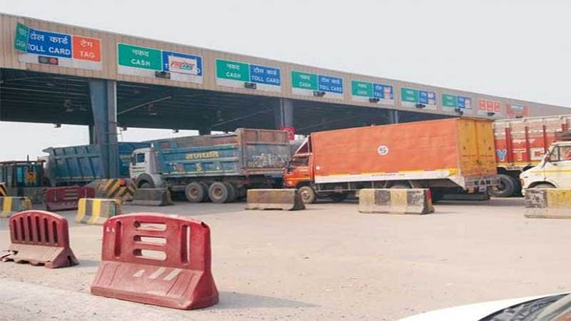 Bombay High Court makes compulsory stamp duty payment for state government run toll collections firms