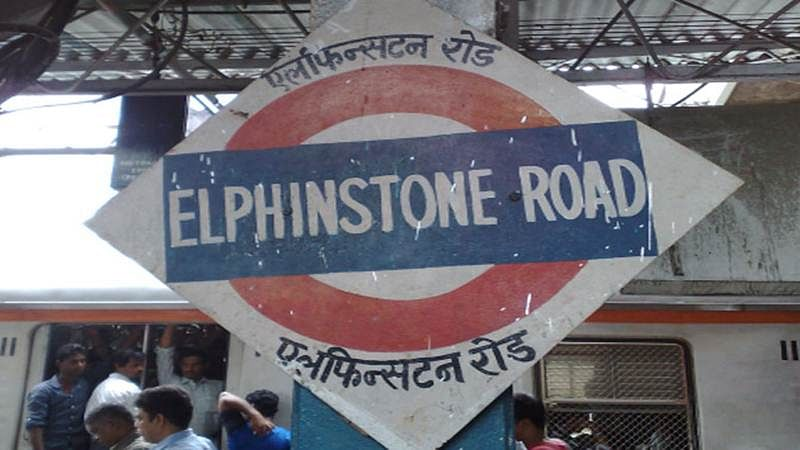 Mumbai commuters' panel seeks additional platform at Elphinstone station