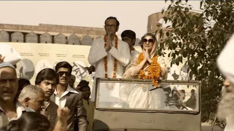 Indu Sarkar: Review, Story, Cast, Director