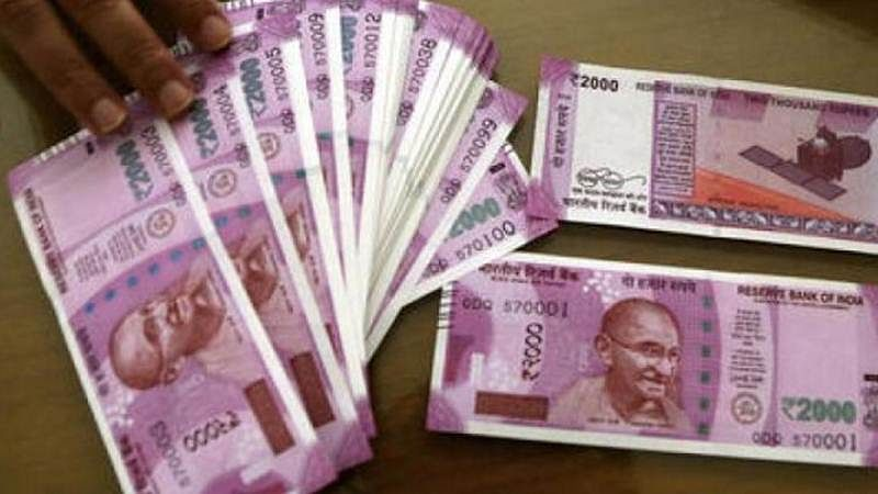 Fake currency racket busted in Mumbra