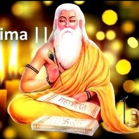 Guru Purnima 2021: Wishes, greetings, status, quotes and images to share