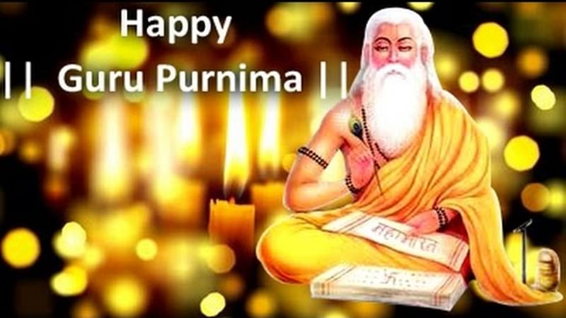 Guru Purnima 2017: Wishes and greetings to send on SMS, WhatsApp, Facebook