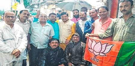 Ujjain: SC front of BJP celebrates Kovind's win