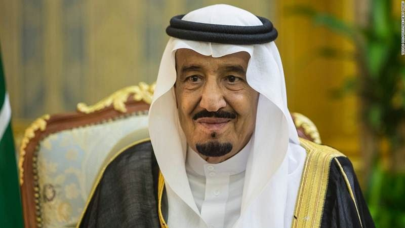 Palestinians have right to east Jerusalem as capital: Saudi