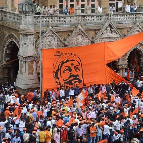 Maratha Quota: Maha govt to set up experts' panel